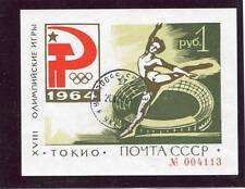 RUSSIA YR 1964,GREEN TOKYO OLYMPIC GAMESS SS,USED,VHCV