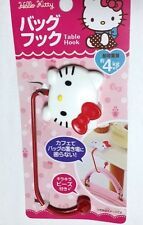 NEW SANRIO HELLO KITTY Mobile Table Hook Hang Your Bag Convenience F/S AIR JAPAN