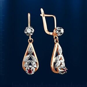 Russian solid rose/white gold 585/14k Corundum ruby earrings RUSSIAN STYLE! NWT