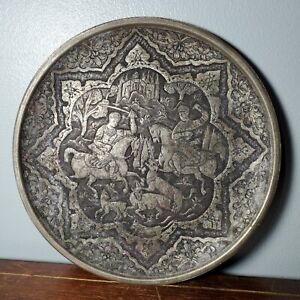 """Antique Persian Tin Plated Copper Etched Wall Plaque w/ Hunt Scene 7 3/8"""""""