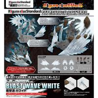 Figure-rise Effect BLAST WAVE WHITE Plastic Model Kit BANDAI NEW from Japan