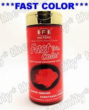 HAI FENG Fast Color Red Blood Parrot Flowerhorn Fish Food Floating Pellet S 160g