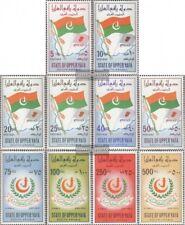 aden - upper yafa 1-10 oblitéré 1967 drapeau et emblème de upper yafa