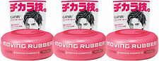 GATSBY Moving Rubber Spiky Edge Wax 80g 3pcs Imported from Japan