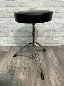 Height Adjustable Drum Stool Double Braced Leather Effect Top #DT829