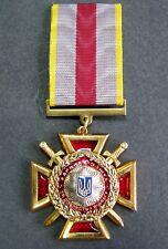 Ukraine Badge Award Order Police Criminal Investigation For valor and courage