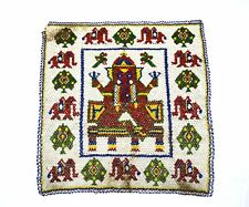 Vintage Rare Hand Embroidery Work Kutch Heavy Beaded Wall Hanging Décor. i17-356