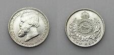BRASIL 1869 200 REIS PEDRO II MONEDA PLATA MBC/MBC+