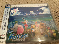 POKEMON MUSIC COLLECTION SCORE ALBM ANIMATION JAPAN OST CD ANIME GAME SOUNDTRACK