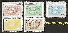 Aserbaidschan Dauer Posthorn 1994 ** Mi. 148/52
