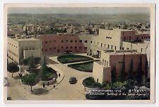 1953 JERUSALEM ISRAEL PC Postcard JEWISH AGENCY BUILDINGS Israeli POSTMARKED