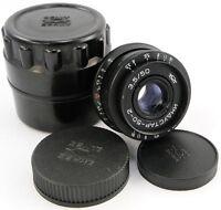 ⭐NEW⭐ INDUSTAR 50-2 Russian Lens Fuji Fujifilm X Mount FX X-Pro 1 2 X-T 10 20 A