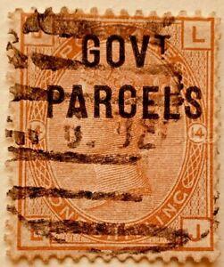 SGO64c 1883/ 86 1/- Orange-brown, plate 14 Govt. Parcels, fine used Cat £600