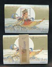 MACAU  SCOTT#935 MYTHS & LEGENDS  SOUVENIR SHEET LOT OF 100 MINT NH