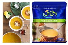 2.20Ib. Al-Doha Egyptian Dry Yellow lentils Natural and Healthy 35oz. عدس اصفر