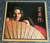 LP VINYL ALBUM TOMMY BOLIN DEEP PURPLE Private Eyes CBS 81612 i UK 1ST PRESS EX