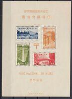 AB4724/ JAPAN – NATIONAL PARK - BLOCK MI # 2 MINT MH – CV 145 $