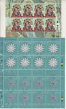 CYPRUS MNH STAMP SET 2011 CHRISTMAS DECORATIONS FULL SHEETS