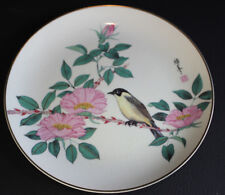 """Hamilton Collection, Gardens of The Orient The Flowering of Spring 7 1/2"""" Plate"""