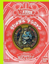 New Yokai Watch U Uta Song medal Bushinyan Legend gold Japan rare Yo-kai