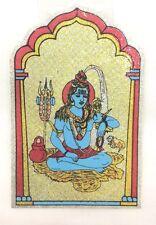 Colourful & Glitter Lord Shiva/ Shankar Bhagwan Adhesive Religious Sticker