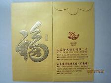 2013 Sam You Restaurant Chinese New Year Ang Pow/Money Packet 2pcs