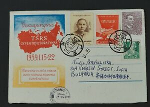 1958 China PRC Postal Cover Franked to Bulgaria on Russian Lithuania Envelope