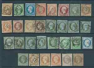 FRANCE DUPLICATED LOT NAPOLEON ISSUES IMPERF & PERF FEW MIXED CONDITION