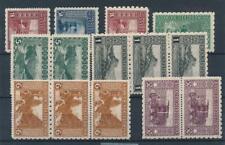 [37912] Bosnia Herzegovina 1906 Good lot Very Fine MH stamps