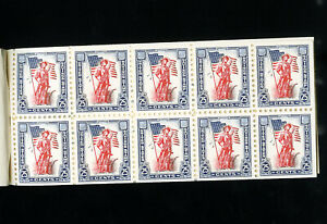 US Stamps # 56a XF Unexploded booklet of 10 OG NH