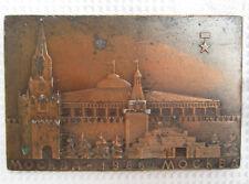 Russian Soviet Union Hero medal Plaque Red Square Kremlin 1966 Кремль плакетка