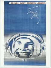 YURI GAGARIN First Astronaut SPACE Spacesuit Russian NEW POSTER 13x18