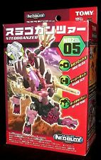 """Zoids Neo-Blox NBZ-05 """"Stego Ganzer"""" 2006 Tomy Japan Release NEW Never Opened"""