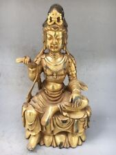 13'' bronze gild gold plating carved Avalokitesvara Bodhisattva Guanyin Kwan-yin