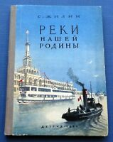 1952 Russian Soviet Old Vintage USSR Illustrated Book Rivers of our Motherland