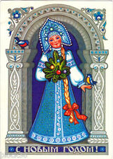 1980 Russian NEW YEAR card Snow Maiden with long hair braid Birds watch her