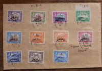 BRITISH COMOMWEALTH ADEN 1951 11 STAMPS FIRST DAY COVER