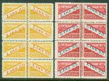 SAN MARINO : 1946. Sassone #D31-32. 4 sets. PO Fresh. VF, Mint NH. Catalog €720.