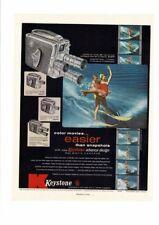 VINTAGE 1956 KEYSTONE 8MM MOVIE CAMERA SNAPSHOTS WATER SKIING EASE AD PRINT
