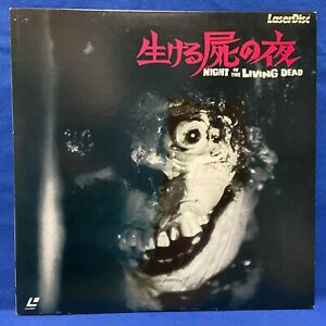 Night Of The Living Dead Japan LD Laserdisc SF078-0074 George A Romero