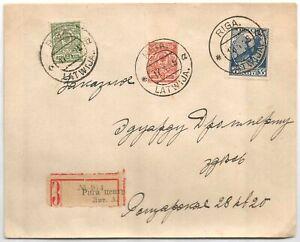 Russia 1919 Cover 2K+3K+35K, Riga-Latvija cncls, Riga centre Lit A Registr.label