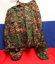 Partizan camo uniform suit 58/5 SPOSN SSO Russian military army special forces