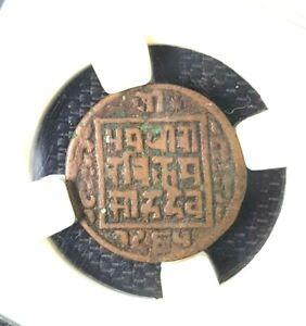 RARE 1902-1911 NEPAL 1 Pasia Copper Coin ,KM#629,Ø23mm (+FREE1 coin) #15163