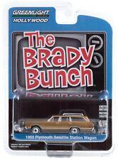 1:64 GreenLight *Hollywood 29* The Brady Bunch 1969 Plymouth Satellite Wagon Nip