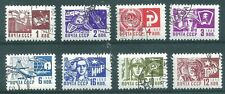 RUSSIA - ПОЧТА CCCP - 1966 Society & Technology etc. - 8 Stamps -