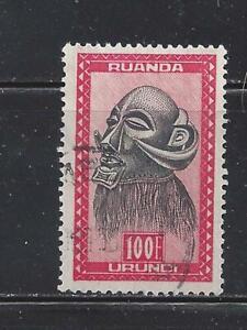RUANDA-URUNDI - 109 - USED - 1948 - MBOWA, EXECUTIONER'S MASK WITH BUFFALO HORNS
