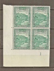 PAKISTAN SG 42, 10r PERF 12 IN BLOCK OF 4 WITH PLATE 1 MOUNTAINS MNH (2 scans).