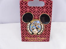 Disney * WHAT WILL WE DO TODAY? * MICKEY EARS ICON SPINNER * Trading Pin