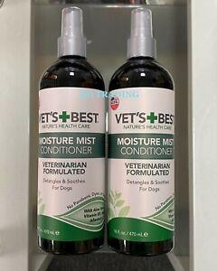 (2-Pk) VET'S BEST Dog Dry Skin MOISTURE MIST CONDITIONER & DETANGLER Spray USA