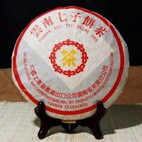 1*Tasche Gepresster Pu-Erh-Tee Kugel im Sack Yunnan Pu'Er Tea pressed Puerh New.